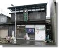 Hanakaruta_2