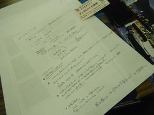 201212__010