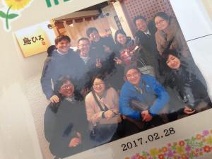 Img_4981